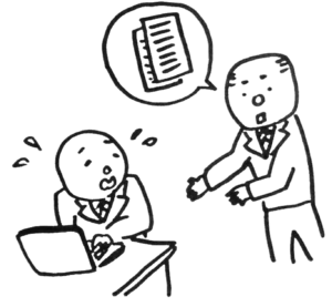 「レポートできた?」「すみません今書いているところです」