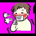 咳(風邪)