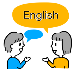 英語で話す