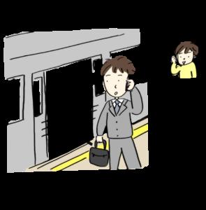 乗る(電車に)