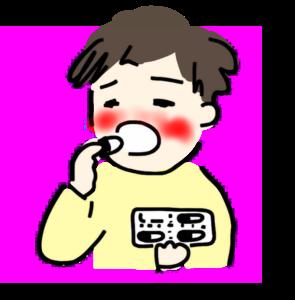 飲む(薬)