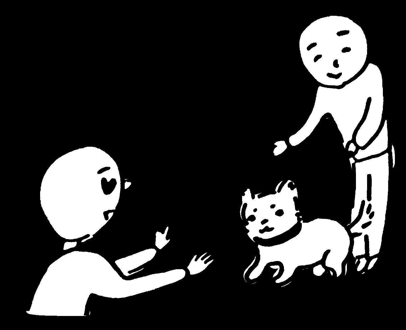 い形容詞 | 日本語の絵