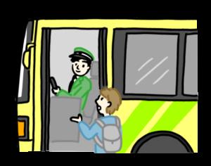 バスの運転手に行き先を尋ねる