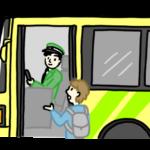 バスの行き先を尋ねる