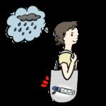 雨が降るかもしれません