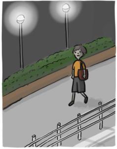 夜一人で歩かない方がいい