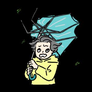 傘が壊れる
